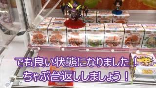 getlinkyoutube.com-UFOキャッチャー パズル&ドラゴンズ  フィギュア