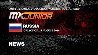 getlinkyoutube.com-FIM Junior Motocross World Championship Highlights Russia 2016