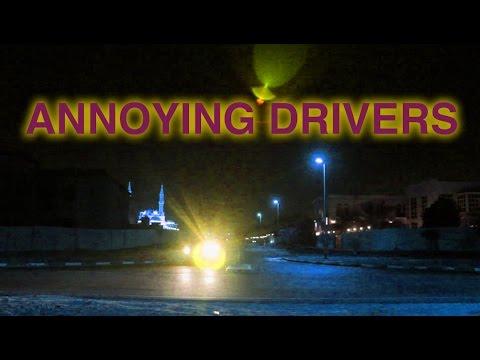 Thabit Show - Annoying drivers | برنامج ثابت - سائقون مزعجون
