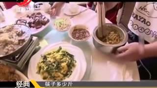 getlinkyoutube.com-20150429 经典传奇  中国柔术第一人魏炜 揭秘美女蛇的柔韧谜