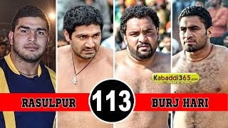 getlinkyoutube.com-Rasulpur Vs Burj Hari Singh Best Match in Bilaspur (Moga) By Kabaddi365.com