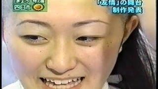 getlinkyoutube.com-舞台「友情」剃髪式 詰め合わせ