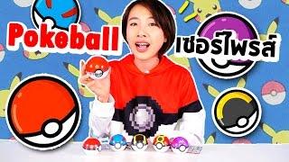getlinkyoutube.com-ซอฟรีวิว แกะโปเกบอลเซอร์ไพรส์! ตัวอะไรอยู่ในนั้น!?【Pokeballs Surprise】