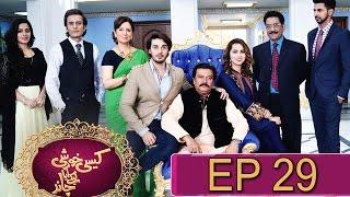 getlinkyoutube.com-Kaisi Khushi Laya Chand - Episode 29 | A Plus