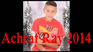 getlinkyoutube.com-Achraf Ray 2014 Ama Ro7i Khatbili   YouTube