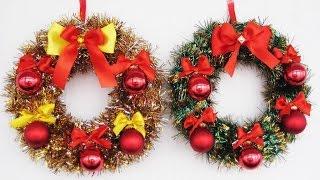 getlinkyoutube.com-DIY Рождественские венки своими руками. Мастер класс. Christmas wreaths video tutorial