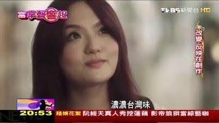 getlinkyoutube.com-蔡健雅、徐佳瑩 唱作俱佳!改變反映再創作 當掌聲響起 20151212 (5/5)