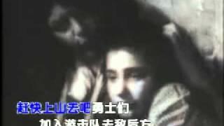getlinkyoutube.com-宁死不屈 阿尔巴尼亚经典电影插曲