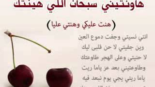 getlinkyoutube.com-حميد الشاعري - هونتيني