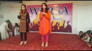 Geo News funny performance at Wersa Model High School