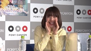 getlinkyoutube.com-TVアニメ『無彩限のファントム・ワールド』 宣伝対策室〜水無瀬小糸編 その2〜