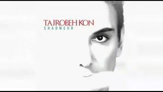 getlinkyoutube.com-Shadmehr Aghili - Tajrobe Kon | Full Album 2016 آلبوم کامل شادمهر عقیلی تجربە کن