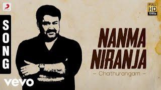 Chathurangam   Nanma Niranja Malayalam Song | Mohanlal, Navya Nair