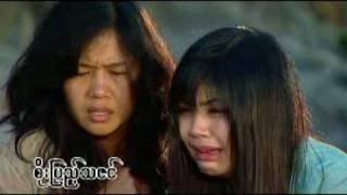 getlinkyoutube.com-myanmar movies