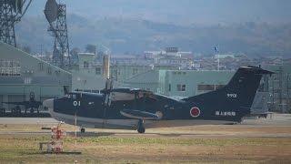 "getlinkyoutube.com-これは珍しい!海上自衛隊救難飛行艇 US-2 小松基地から飛び立つ JMSDF  amphibious aircraft ""US-2"""