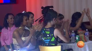 getlinkyoutube.com-EBS SPECIAL- ETHIOWOOD FASIKA  EVENT- SEQ 4