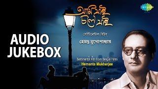 getlinkyoutube.com-Hits of Hemanta Mukherjee   Bengali Sentimental Songs   Audio Jukebox