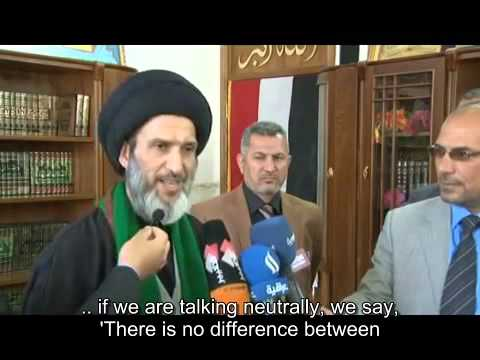 Iraqi Media Interview with His Highness Ayatolla Sayed Al Sarkhy Al Hasani