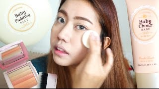 getlinkyoutube.com-First Impression | Etude House Baby Choux Base & Baby Pudding Powder | Bucciime