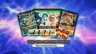 getlinkyoutube.com-[공식] 포켓몬 카드 게임 이벤트 「멘토링클럽 NS」 CM