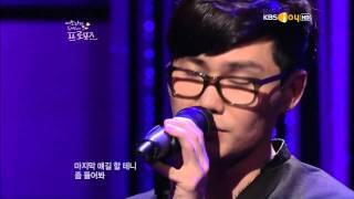 getlinkyoutube.com-김범수 Bum Soo Kim --*** 제발(Please) * 두번째 프로포즈 (110705)