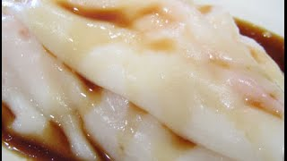 getlinkyoutube.com-How to make Vietnamese Steamed Rice Rolls with Shrimp / Chinese Cheong Fun - Banh Cuon Nhan Tom