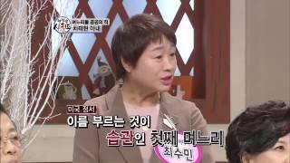 getlinkyoutube.com-차태현 부모님들이 말하는 두 며느리의 사이는? _채널A_웰컴투시월드 8회