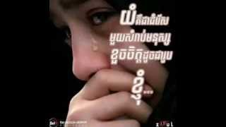 getlinkyoutube.com-thuong. kom nap khmer