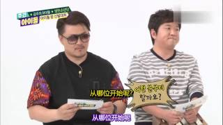 getlinkyoutube.com-150617  Weekly Idol  防弹少年团BTS【中字】【高清720】