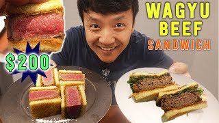 $200 KOBE BEEF Sandwich & MUST TRY Sandwiches in Tokyo Japan width=