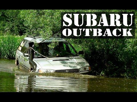 Внедорожник из Subaru Legacy Outback (Субару Легаси Аутбэк) #ЧУДОТЕХНИКИ №7