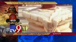 Secrets of Lord Shiva    Science Vs. Divinity    TV9 Special Focus width=