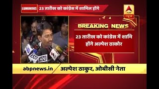 Gujarat elections: OBC leader Alpesh Thakor to join Congress on Oct 23