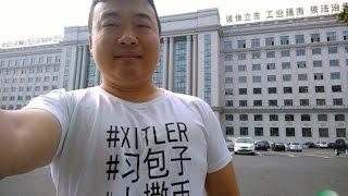 getlinkyoutube.com-八五后海归批评习近平 遭秘密拘捕