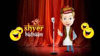 non veg joke in hindi shayari aalam