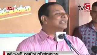 Priyankara Jayarathne