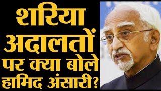 Sashi Tharoor और Hamid Ansari ने ऐसा क्या कहा कि हंगामा मच गया है? | The Lallantop