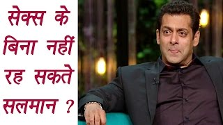 Koffee-With-Karan-5-Salman-Khan-cant-live-without-sex-and-workout-for-a-month-Arbaaz-FilmiBeat width=