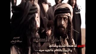 getlinkyoutube.com-#شيله : اهل الحميه - (#خلف_بن_دعيجا) أداء حسين الكوري 2015..♬