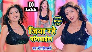 Ratiya Kaha Bitawala Na || रतिया कहा बितवाला न || Famous Bhojpuri Folk Song 2016 || Kumari Meera