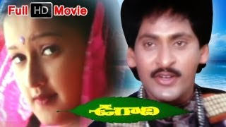 getlinkyoutube.com-Ugadi Full Length Telugu Movie || DVD Rip