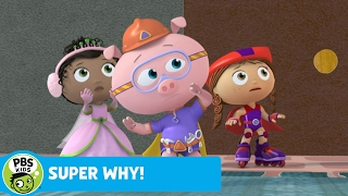 SUPER WHY! | Giant | PBS KIDS