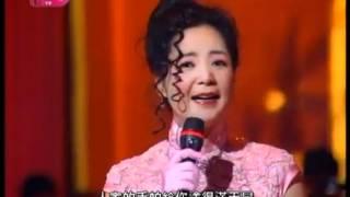 getlinkyoutube.com-Xi Feng with Teresa Teng and Paula  Tsui