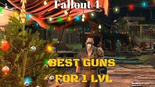 getlinkyoutube.com-Fallout 4. Лучшее оружие в начале игры! Новогодний гайд и топор Грогнака!