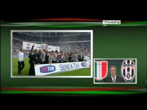 Juventus celebration &amp; Retirement of Del piero 2012 HQ