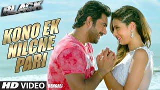 getlinkyoutube.com-Kono Ek Nilche Pori | Black | Bengali Movie 2015 | Soham | Mim | Raja Chanda