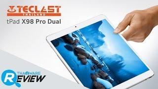 getlinkyoutube.com-รีวิว TECLAST tPad X98 Pro Dual แท็บเล็ต Windows และ Android (2 ระบบ ในตัวเดียว)