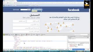 getlinkyoutube.com-فك شفرة باسورد الفيس بوك