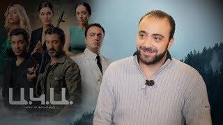 A.K.A. / Ա.Կ.Ա. - Armenian Movie