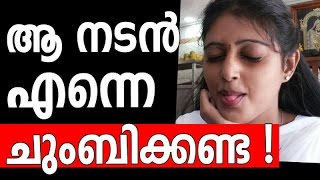 Malayalam Actress Kalyani Refused to act in a Kiss Scene with Motta Rajendran